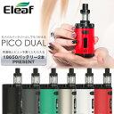 Eleaf iStick PICO Dual with MELO-3 mini(ピコデュアル)電子たばこスターターキット モバイルバッテリー機能搭載 BOXタイプ VAPE STEEZオリジナル特典満載!