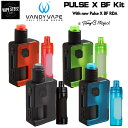 VANDYVAPE PULSE X BF SQUONK KIT 90W 電子タバコ スターターキット パルス テン ハイエンドエディション ( リフィルボトル付き ) 24mm VAPE