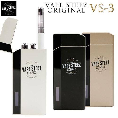 電子タバコ X-TC-2 後継機 VAPE STEEZ オリジナルキット JOECIG X-TC-3 電子たばこ スター...