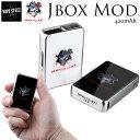 業界最小MOD Demon Killer Jbox MODのみ 420mAh 電子タバコ バッテリー MOD デーモンキラー 極小サイズ 【 vape 】【 PODなし】【 Demonkiller 】