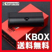 KangerTech カンガー