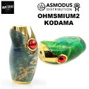 ohmsmium2 kodama 1 - 【海外】 「CKS Dagger Junior 1000mAh CBD Vaporizer Starter Kit」「Acrohm Fush LED Semi-Mechanical Tube Mod - White, 1 x 18650」「5GVape Kool Disposable Tank Clearomizer」