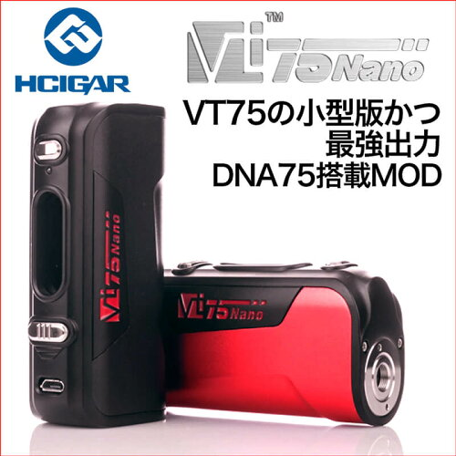 Evolv HCigar BOX-MOD DNA75チップセット搭載 最大出力75W vt75 [red/black/grey/...