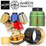 dotmoddotRDA24mmV1.5vape電子タバコアトマイザーBF対応ドットモット