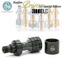 電子タバコ アトマイザー SvoeMesto Kayfun Prime Special Edition RTA 22mm NITE - DLC / スヴォエメスタ Made in Germany