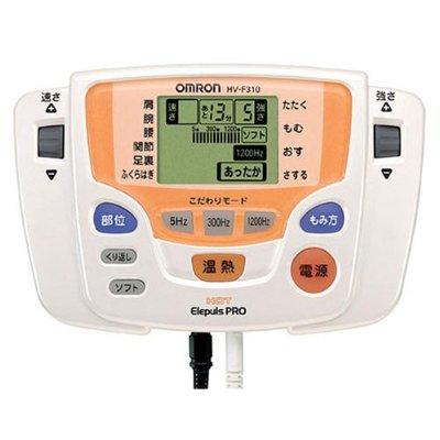 OMRON オムロン 低周波治療器 ホットエレパルスプロ HV-F310[送料無料(一部...