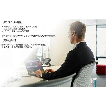Bluetooth ワイヤレスヘッドセット ハンズフリー 通話 ノイズキャンセリング イヤホン ヘッドホン HANSRY[メール便発送、送料無料、代引不可]【YDKG-kd】【smtb-KD】[スマホ]