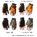 釣り用 フィンガーレス 手袋 ハーフフィンガーグローブ 5本出し フィッシンググローブ 釣り道具 防寒 伸縮性 滑り止め (迷彩)[定形外郵便、送料無料、代引不可] 3