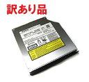 ノートパソコン dvdドライブ