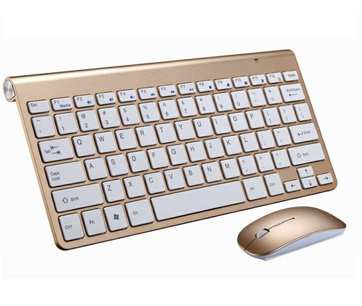 USB 薄型 無線 英語キーボード&マウスセット 美デザイン シンプル コンパクト (ゴールド)[送料無料(一部地域を除く)]