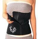 4ステップ シェイプアップベルト バーニングサウナベルト 防水 ダイエット 腹筋 スリム 下着 腹巻き エクササイズ ベルト[ゆうパケット発送、送料無料、代引不可]