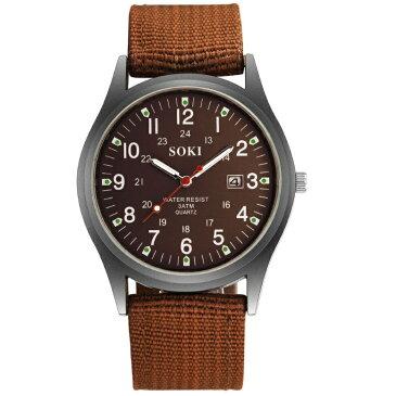 メンズアナログクォーツウォッチ ナイロンベルト ブラウン 腕時計 メンズ時計 ミリタリー[定形外郵便、送料無料、代引不可]