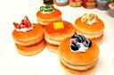 ふんわり リアルパンケーキ スクイーズ BC 5種セット【smtb-KD】[フィギュア][定形外郵便、送料無料、代引不可]
