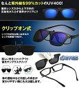跳ね上げ式 偏光 サングラス 紫外線カット UV400 特殊加工レンズ おしゃれ メンズ スポーツサングラス (ブラック)[定形外郵便、送料無料、代引不可] 3