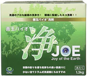 善玉バイオ洗剤 浄JOE 1.3kg×3箱セット[送料無料(一部地域を除く)]