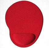 マウスパッド 低反発 リストレスト付き 疲労軽減 腕 手首 手 疲れ (レッド)[定形外郵便、送料無料、代引不可]