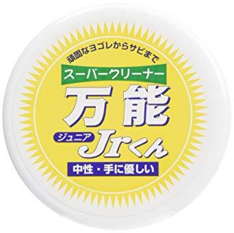 マルシン スーパークリーナー万能Jr.くん 75g[ゆうパケット発送、送料無料、代引不可]