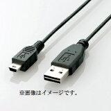 【バルク】USBケーブル A-miniB 0.7m ブラック[メール便発送、送料無料、代引不可] 【YDKG-kd】【smtb-KD】[ケーブル類]