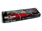 エアガン/BBガン GUN SERIES No338[送料無料(一部地域を除く)][クリスマス][ガン]【YDKG-kd】【smtb-KD】