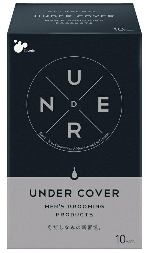 失禁用品・排泄介助用品, 尿とりパッド UNDER COVER 20cc 10 smtb-KD