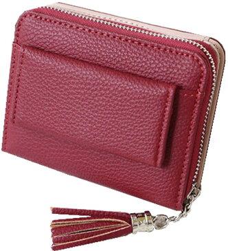 2つ折り財布 スキミング防止 《レッド》 小銭入れ カード収納 RFID カードケース [定形外郵便、送料無料、代引不可]