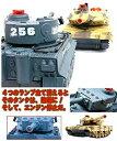 対戦型バトルタンク 戦車ラジコン 2台セット【YDKG-kd】[送料無料(一部地域を除く)]【smtb-KD】 [クリスマス][ラジコン]