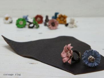 VARCO コサージュリング ヴァ-コ 日本製 コサージュ 革製 レザー フラワーモチーフ かわいい 花 指輪