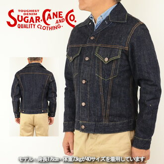 SUGAR CANE sugar cane SC11962A14.25oz G Jean (denim jacket) DENIM JACKET men's (outer / jacket / denim / jacket / men's fashion / fall / autumn clothes / store / Rakuten) fs3gm10P18Oct13