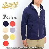 【BARNS】【バーンズ】BR-4931[ro]吊り編みフルジップパーカー