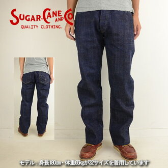 SUGAR CANE sugar cane jeans 14 oz. HAWAII Indigo mixed sugar cane jeans sugarcane denim SC40401A men (men / bottoms / jeans / sugar can shorten / fall / autumn clothes / shopping / Rakuten) fs3gm10P18Oct13