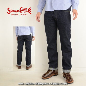 SUGAR CANE SC42009A made in Japan 14.25oz denim jeans straight one wash