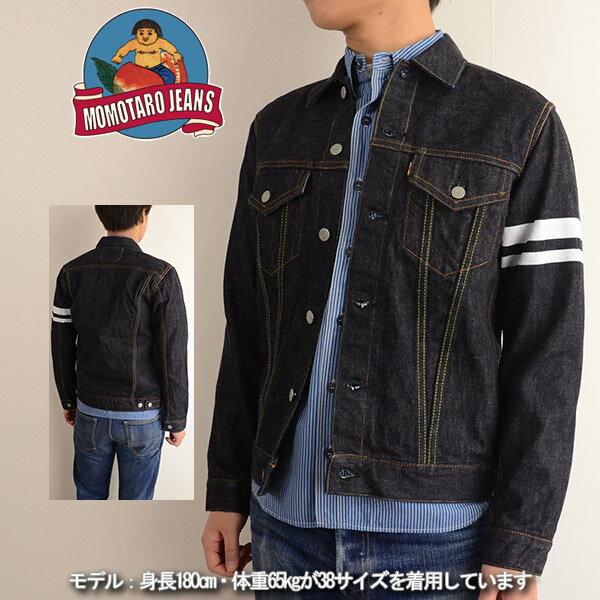 メンズファッション, コート・ジャケット  MOMOTARO JEANS 3105SP 3rd Type G 40 g
