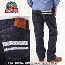 【家来プリント】即納!VARI別注商品1101SP【送料無料】日本製 ジーンズ メンズ 桃太郎ジーンズ MOMOTARO JEANS 1101SP[aa]夏用ジーンズ 出陣 10oz 特濃 セルビッチ ミドルストレート Jeans Denim アメカジ 国産 男性Japan blue