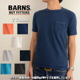 【BARNS】【バーンズ】OUTFITTERSBR-5611[ro]UNIONSPECIALS/SPOCKETTEEユニオンスペシャルポケットTシャツ半袖