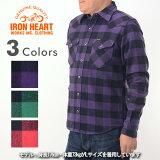 IRONHEARTアイアンハートIHSH-127[a5w]ブロックチェックヘビーフランネルウエスタンシャツ