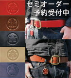 【送料無料】桃太郎ジーンズ モモタロウジーンズ MOMOTARO JEANS AS-58[rr]セミオーダー!ベンズレザーベルト「家紋刻印(KA)」 メンズ デニム 男性 ジャパンブルー Japan blue ももたろう