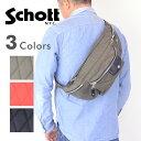 【送料無料】Schott ショット 3169014[rr]ナイロン ライダース ボディバッグ メンズ 男性