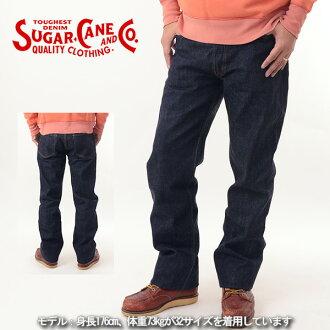SUGAR CANE SC41947A made in Japan 14.25oz denim jeans straight one wash