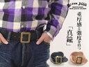 [閉店セール10%OFF]【送料無料】BLTOM ブルトム BR1406[bp]ペンズレザーベルト アメカジ メンズ 国産 日本製 男性【2】