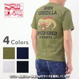 STUDIOD'ARTISANステュディオ・ダルチザンGZ-006[a7s]シンゴジラコラボプリントTシャツ半袖