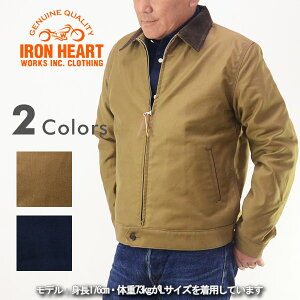 IRONHEARTアイアンハートIHJ-61[a7w]ウィップコードワークジャケット