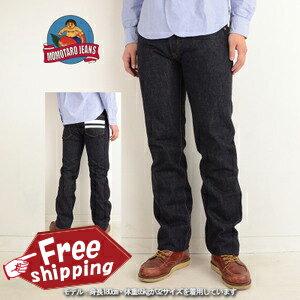 MOMOTARO JEANS 0705SP made in Japan 15.7oz denim jeans straight one wash