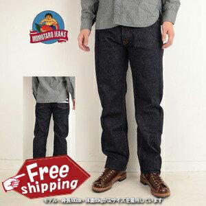 MOMOTARO JEANS 1005SP jeans 15.7oz denim Shutsujin model 5 pocket one wash Made in Japan