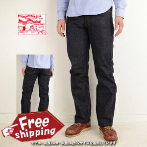 STUDIO D'ARTISAN SD-103made in Japan 15oz denim jeans tight straight one wash