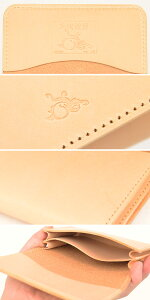 革蛸謹製カードの達人カードケース[a5]イタリアンレザーベーシックカラーブッテーロ