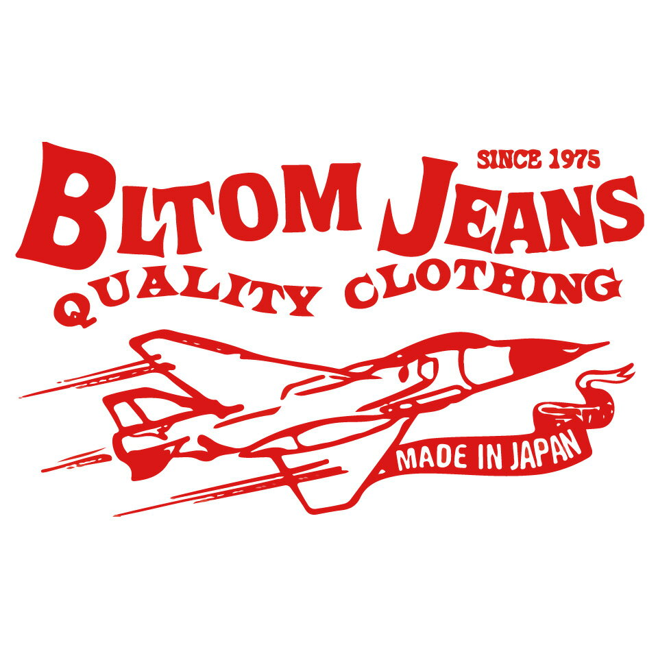 日本製の革とジーンズのブルトム