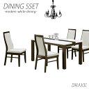ダイニングテーブルセット ダイニングセット 5点セット 4人掛け 4人用 135テーブル 135×80 白 ホワイト ...