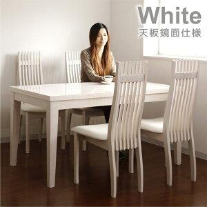 ダイニングセット ダイニングテーブルセット 4人掛け 5点 ダイニングテーブル 5点セット 幅135cm 鏡面 ホワイト 木目 ツヤ ハイグロス 白 真っ白 北欧 お洒落 モダン ハイバックチェア PVC 食卓