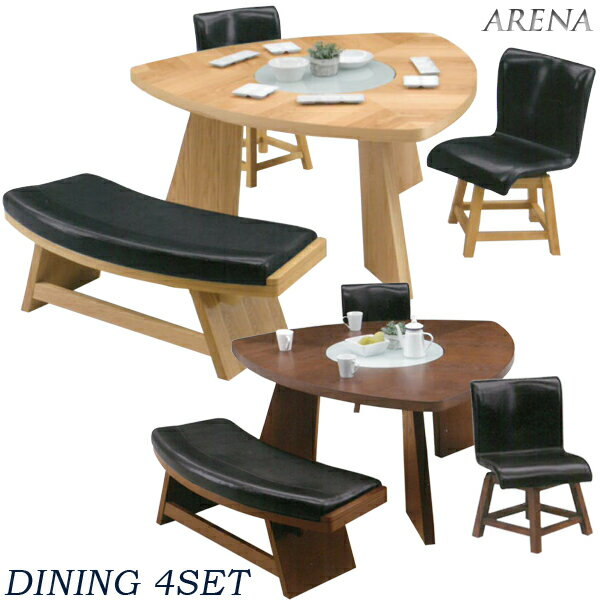variefurni rakuten global market dining table set dining set set of 4 four seat triangle. Black Bedroom Furniture Sets. Home Design Ideas