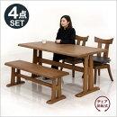 ダイニングセット回転チェアダイニングテーブルセット4点セットベンチ付き4人掛け食卓セット和風モダンブラウン木目木製天然木送料無料楽天通販